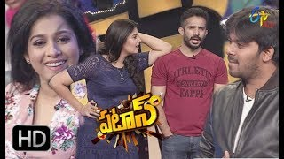 vuclip Patas | 5th January 2018 | Sudigali Sudheer&Anchor Rashmi | Full Episode 654 | ETV Plus