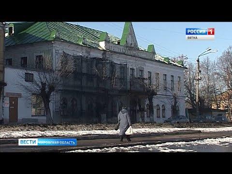 В Кировской области направлено в суд первое дело о нарушении карантина (ГТРК Вятка)