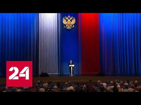 Путин рассказал об