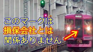 しなの鉄道 西上田~大屋 4K前面展望
