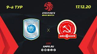 Париматч Суперлига 9 тур Норильский никель Норильск КПРФ Москва Матч 1