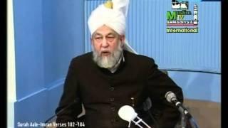 Turkish Darsul Quran 5th February 1995 - Surah Aale-Imran verses 182-184 - Islam Ahmadiyya