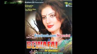 Baran - Nazia Iqbal 2015 Tapay - Pashto New Songs 2015.mp4