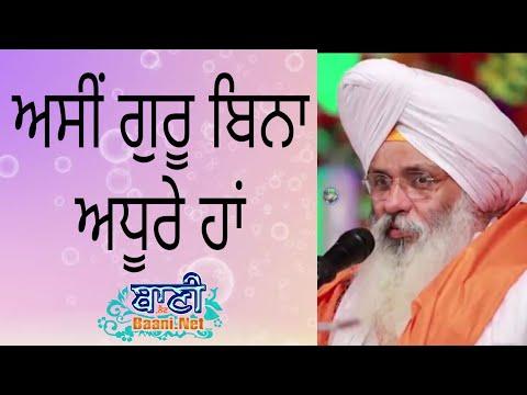 Exclusive-Live-Now-Bhai-Guriqbal-Singh-Bibi-Kaulan-Wale-From-Amritsar-07-May-2020