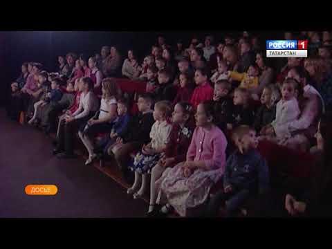 """""""Зима с заботой"""": в Татарстане пройдет праздник посвященный детям с ограниченными возможностями"""