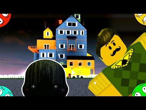 Игра Гонки на троих онлайн