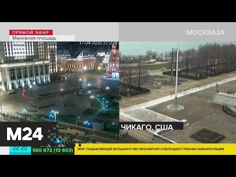Число умерших пациентов с COVID-19 в мире превысило 150 тыс человек - Москва 24