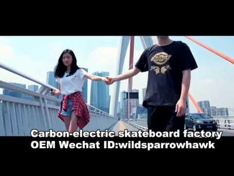 ELECTRIC CARBON SKATEBOARD Tony Alva Tony Hawk Riley Hawk Kenon Sangalang  Matt Town
