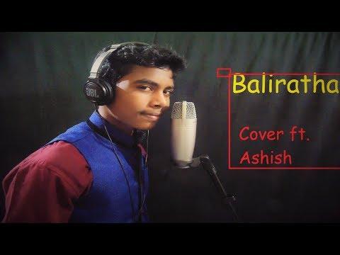 Baliratha || Odia Bhajan || Male cover ft Ashish
