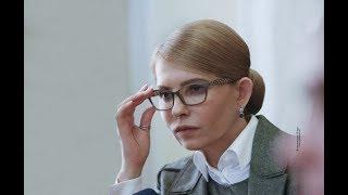 Лише зміна влади дозволить знизити ціни на газ, – Юлія Тимошенко