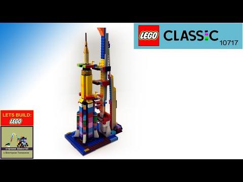 Download NASA Cape Canaveral Apollo 11. How to build LEGO 10717.
