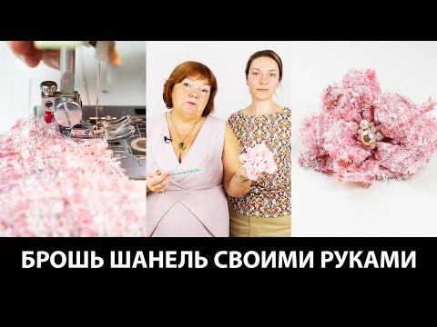 0 - Як зробити квітку з тканини своїми руками для сукні?