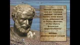 Теория заговора. Крымские боги
