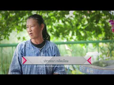 EP 6 คุณสมบัติของสมาชิกที่ขอรับการสนับสนุนเงินทุนหมุนเวียน /เงินอุดหนุน