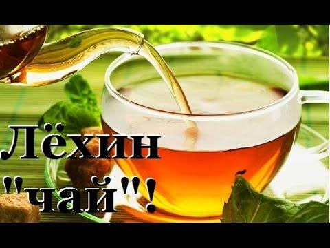 Напиток тархун. Состав тархуна