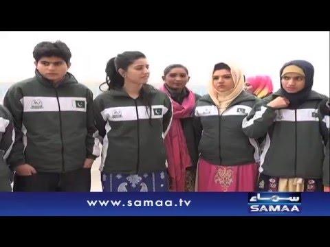 Charsadda kay liye islamabad sport complex mein dua - News Package - 21 Jan 2016