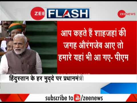 "Watch: PM Modi's speech slamming Congress' ""divisive"" past in Parliament"