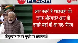 "Watch: PM Modi's speech slamming Congress' ""divisive"" past in Parliament"