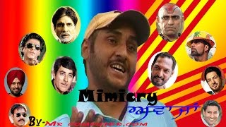 New Punjabi Funny Video|Mimicry Of Bollywood Actors|Punjabi Comedy Video in Punjabi 2015