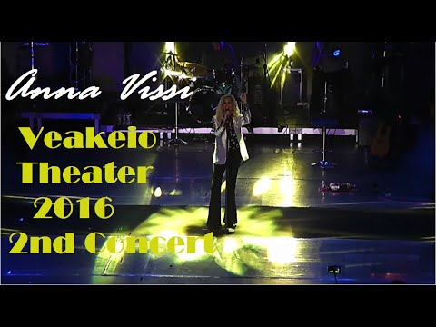 ANNA VISSI live in  Concert at the VEAKEIO THEATER (16 Sep 2016)