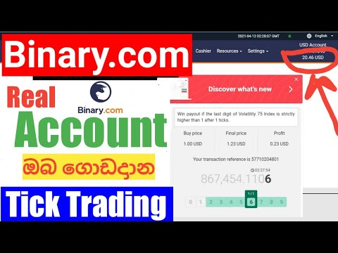 Binary.com Real Account