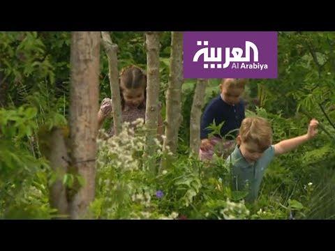 أطفال كيت ميدلتون يلعبون في حديقتها  - نشر قبل 3 ساعة