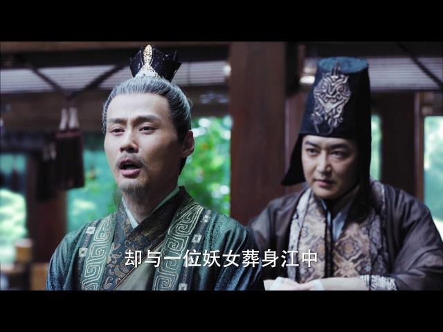 電視劇孤芳不自賞 General and I 第二十五集 EP25 鍾漢良 Angelababy(楊穎) CROTON MEGAHIT Official