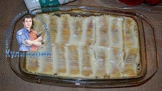 Блины с творогом в духовке запеченные в сметане