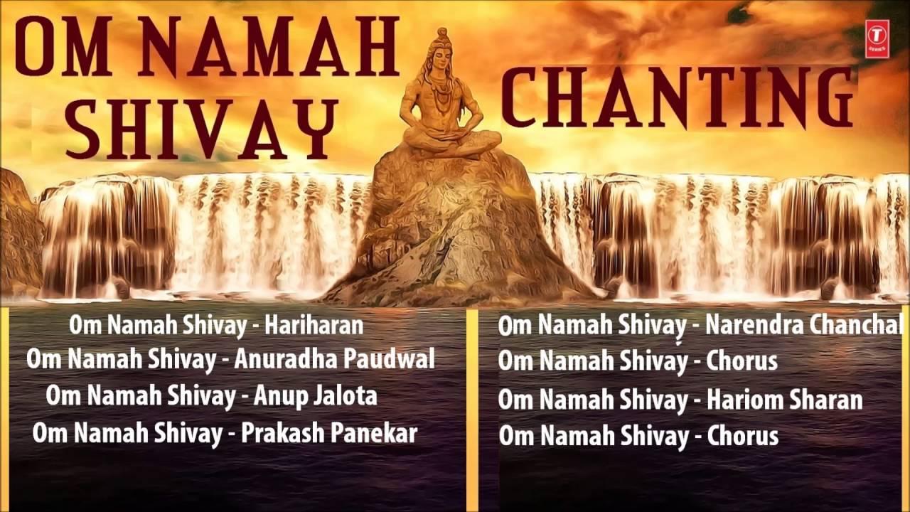 Om Namah Shivaya Song Lyrics Anuradha Paudwal Mp3