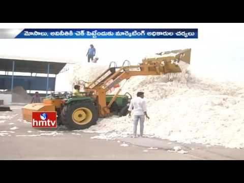 Special Story On Cotton Purchases In Market Yards  | HMTV