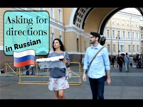 Conversational Russian 3. How to get to the Hermitage? Asking for directions.