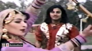 JIS KI KHATIR DIN MAIN TARPI - PAKISTANI FILM LAKHT-E-JIGAR