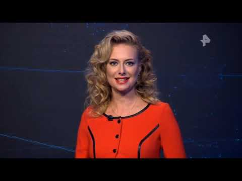 Погода сегодня, завтра, видео прогноз погоды на 17.5.2019 в России