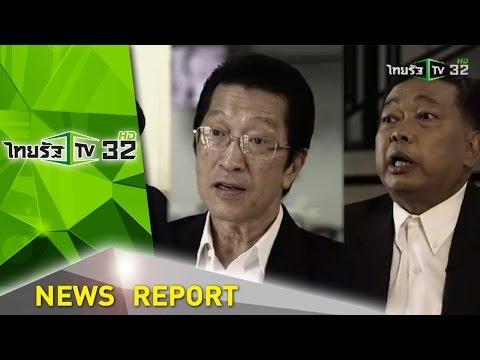 เลือกตั้งนายกฯบอล (ตอนที่ 4) | 09-02-59 | ไทยรัฐนิวส์โชว์ | ThairathTV