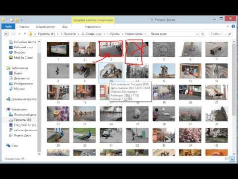 Требования к фотографиям, видео и музыке при создании слайдшоу