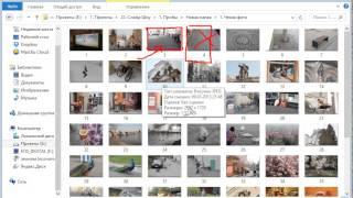 Требования к фотографиям, видео и музыке при создании слайдшоу(Уроки по созданию слайд шоу из фотографий в бесплатной программе Виндовс Киностудия. Описание, примеры,..., 2014-06-18T20:24:05.000Z)