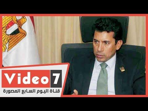وزير الرياضة لليوم السابع : ننتظر سوبر الأهلى و الزمالك  لائقا بالكرة المصرية  - 14:00-2020 / 2 / 18