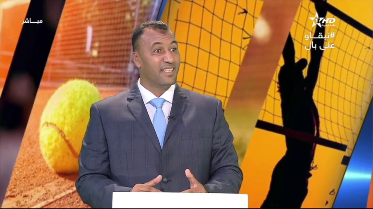 العالم الرياضي 09/08/2020 - إصابة 24 فرد من فريق إتحاد طنجة بفيروس كوفيد -19