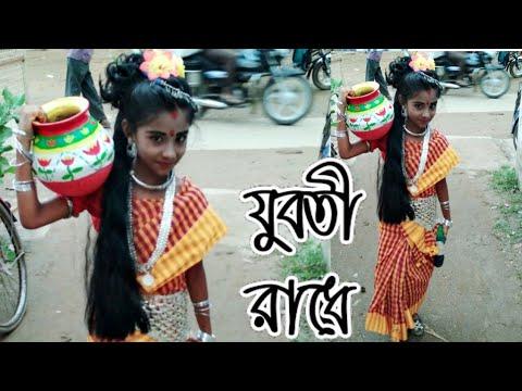 Juboti Radhe Dance by Parvin Sultana    New Bangla Song Bangla music video jubati radhe    Labpur