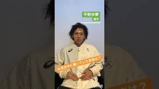 平野歩夢選手 インタビュー🤩