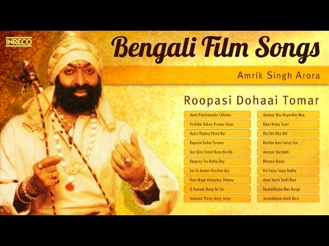 Best Bengali Film Songs | Amrik Singh Arora | Bengali Modern Songs