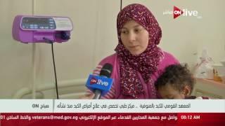 فيديو.. رئيس معهد الكبد: ظهور علاجات جديدة طفرة وأمل كبير لمصر