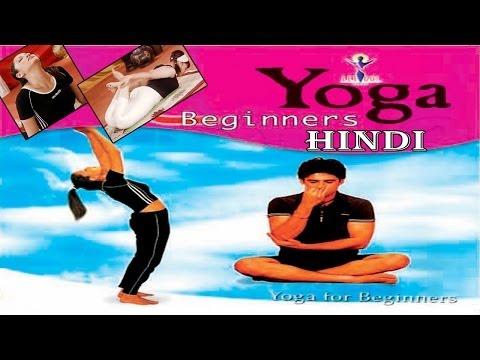 Yoga and BODY BUILDING - Your Yoga Gym - Hindi