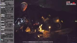 【LIVE】前略、とあるキャンプ場から とある 動画 12