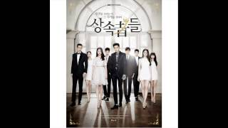 빅 베이비 드라이버 (Big Baby Driver) - Some Other Day [Various Artists - The Heirs OST]