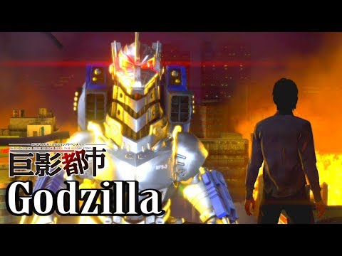 city-shrouded-in-shadow/-巨影都市---godzilla-vs-mechagodzilla【ps4-1080p-hd】