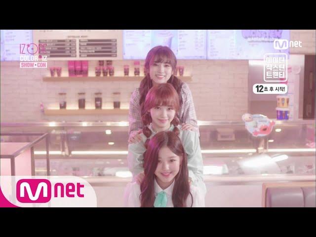 Simak Showcase Debut IZ*ONE Nyanyikan Lagu-Lagu Dalam Album