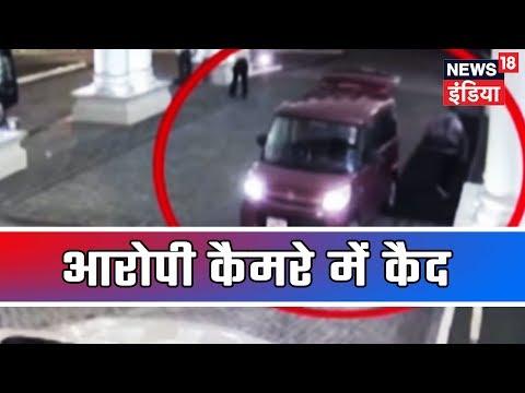 CCTV Footage Released Showing Colombo Serial Blasts Accused Entering Kingsbury Hotel