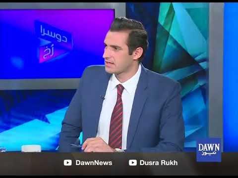 Dusra Rukh - September 9th, 2017   - Dawn News