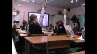 Урок русского языка 2 В класс